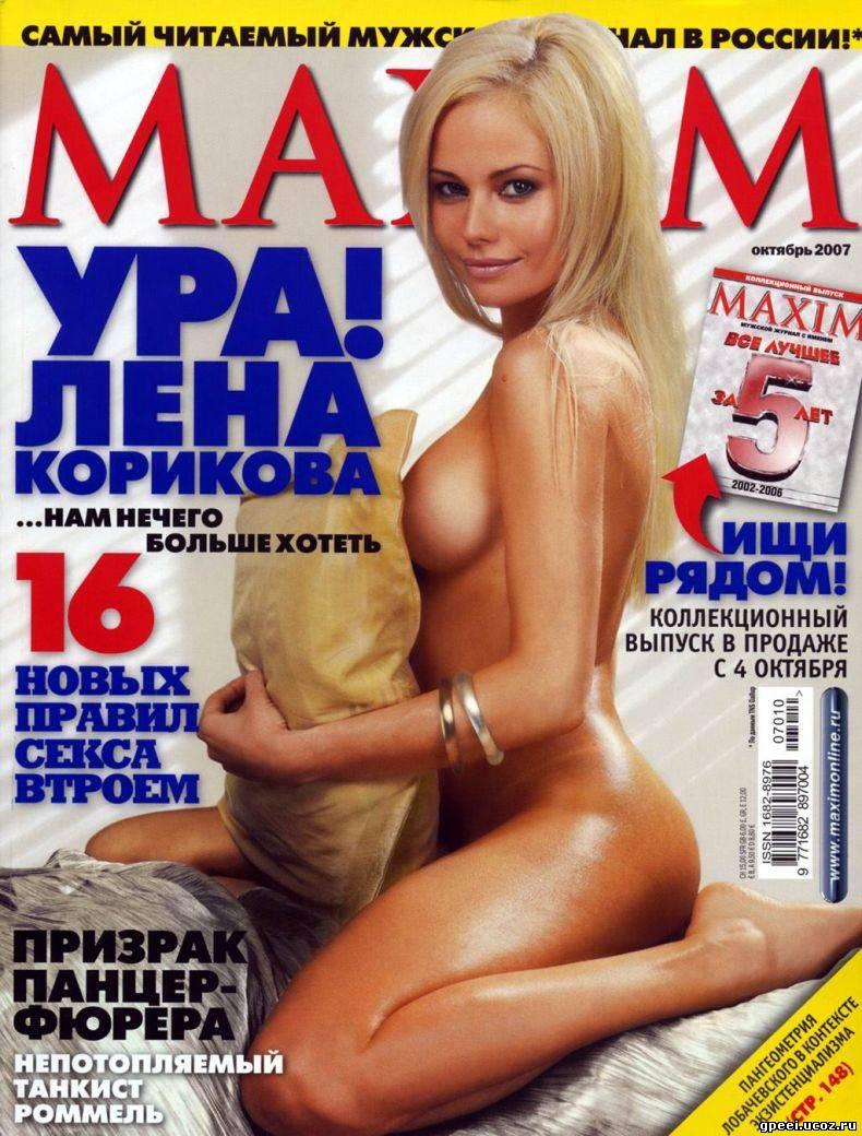 gruppovaya-vecherinka-porno-onlayn